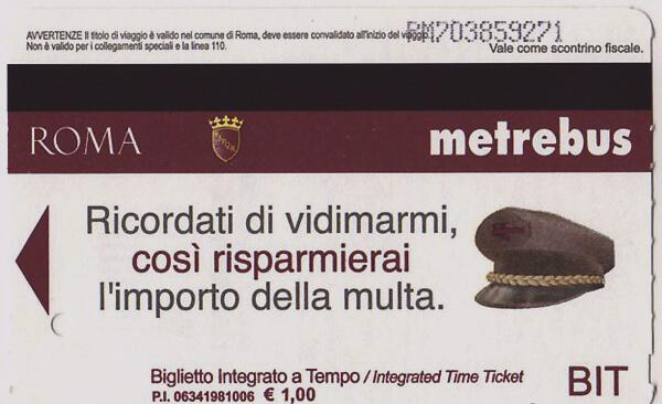 Приклад квитка на проїзд