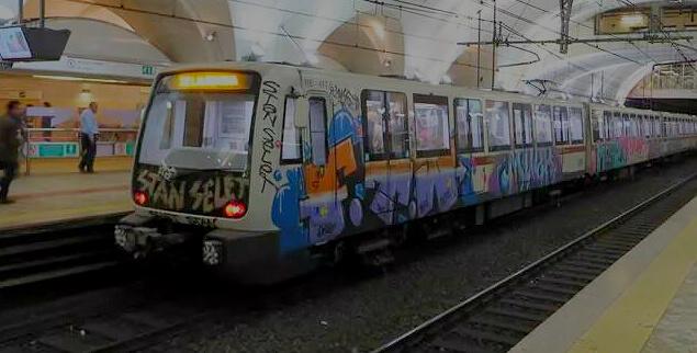 Римське метро