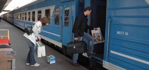 Нові правила перевезення багажу