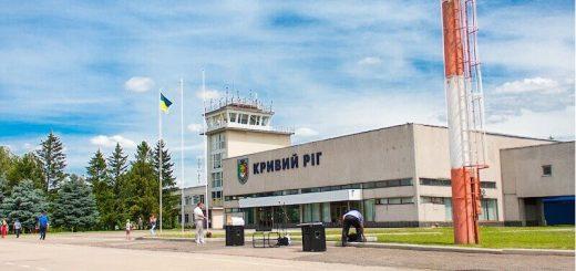 Аеропорт Кривий Ріг