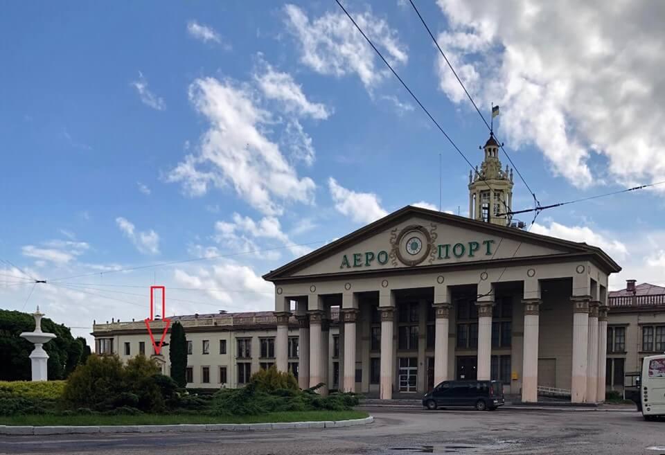 Львів старий аеропорт