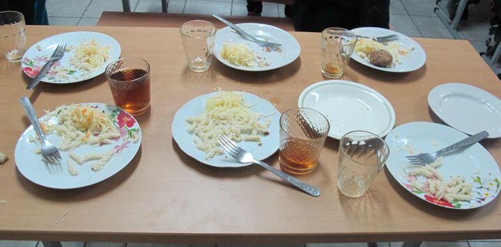 Залишки їжі