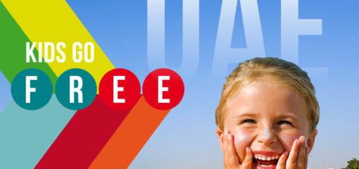 Діти безкоштовно